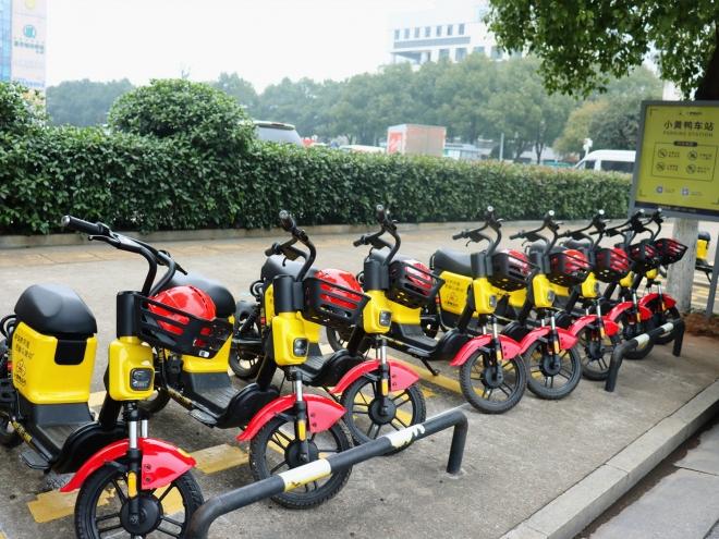 小黃鴨共享電單車