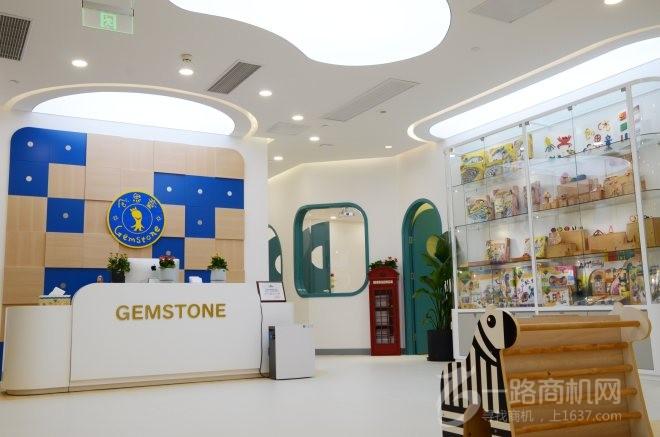 Gemstone創思童加盟