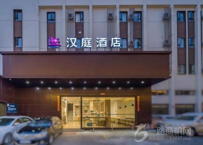 汉庭连锁酒店
