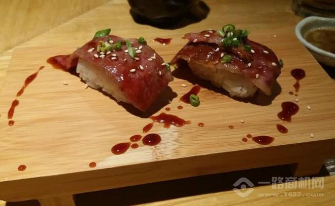 中心屋日本料理
