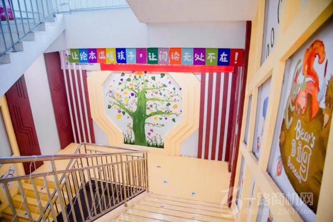 绘本树英语教育