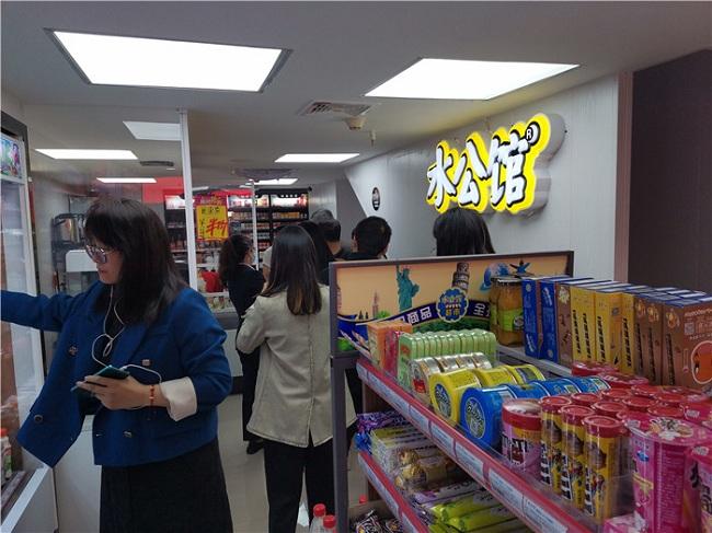 深圳加盟水公馆便利店怎样做到市场差异化!