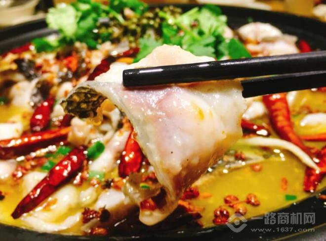 I Love 酸菜魚