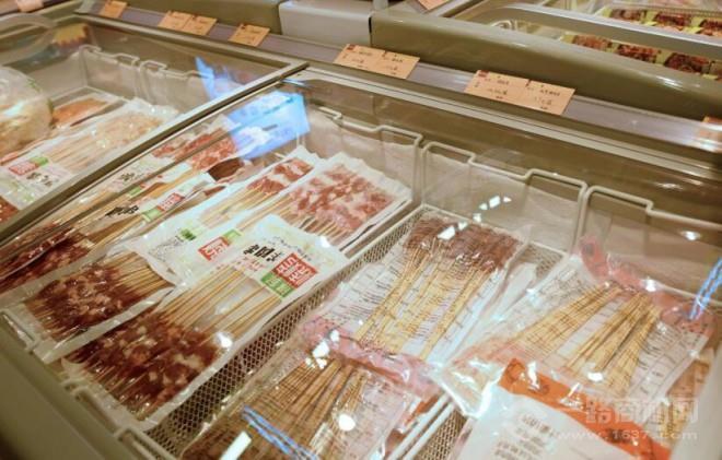 沸騰川味火鍋食材超市