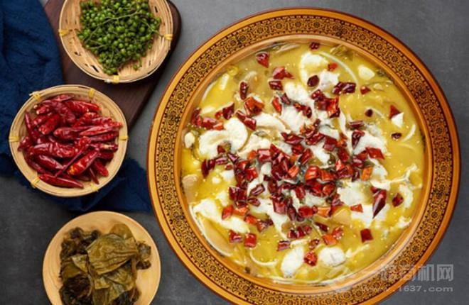 蓉魚酸菜魚