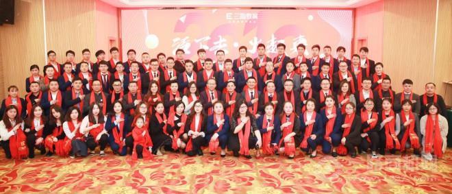 三陶教育加盟