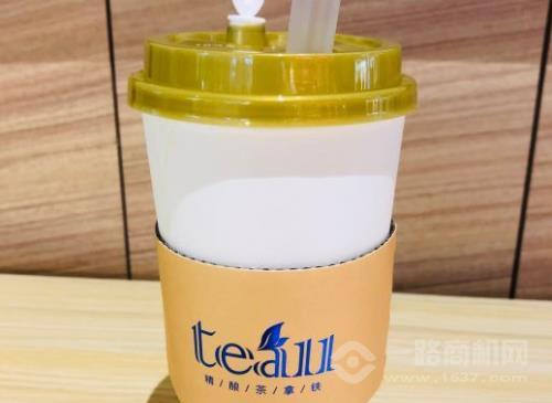 tea11精釀茶飲