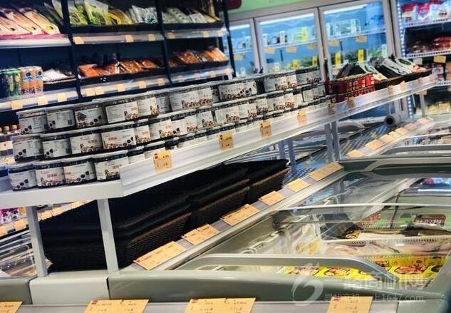 锅圈食汇火锅食材超市
