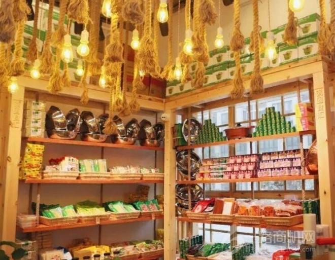 川锅食汇火锅食材超市加盟