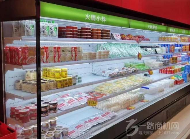 查特熊火锅食材超市加盟