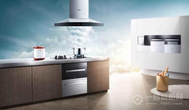 先科廚衛電器