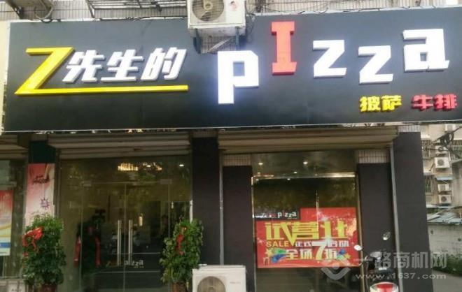 z先生的披萨加盟