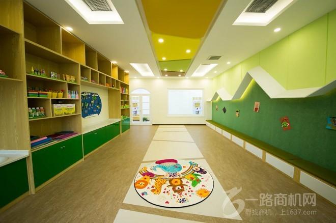 金睿家国际托教中心