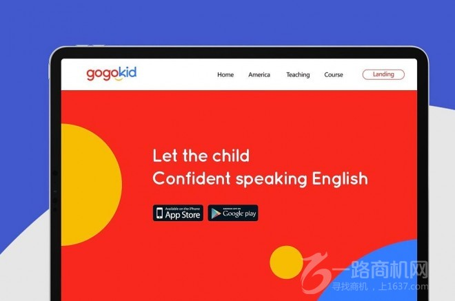 gogokid在線少兒英語加盟