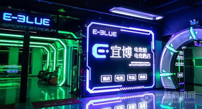 宜博電競酒店加盟