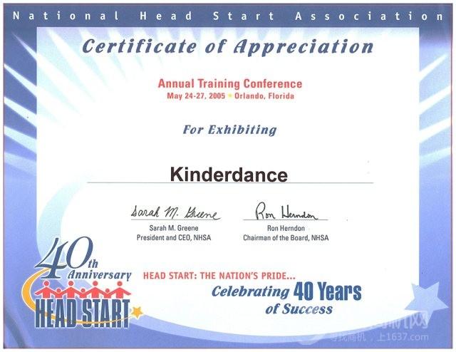 金睿家國際早教托育中心加盟