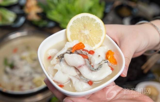 魚擺擺酸菜魚加盟