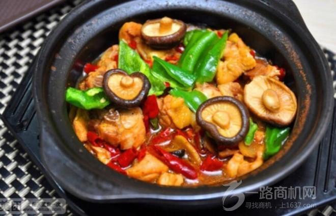 昊妍黃燜雞米飯加盟