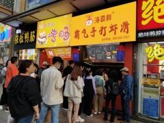 海霸鲜虾滑加盟店
