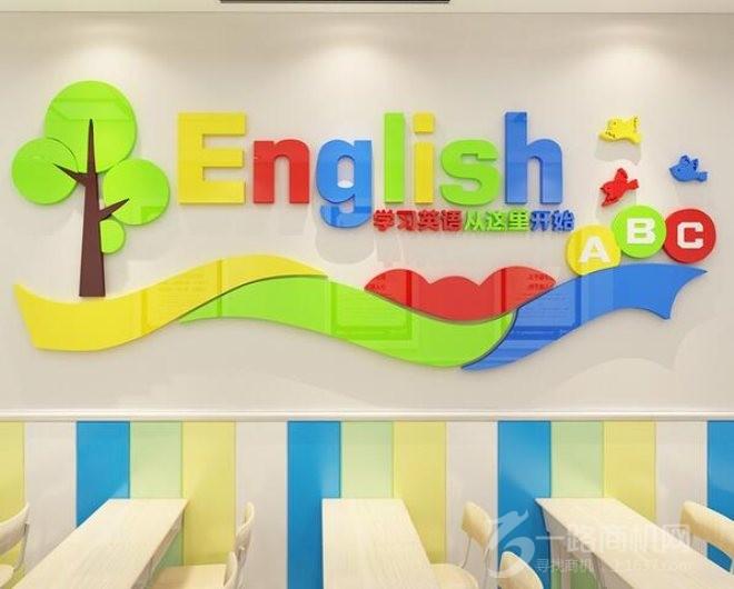 熊小貓英語
