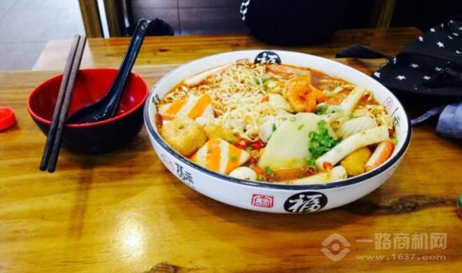 唔味冒菜加盟