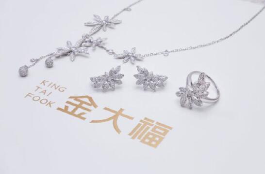 金大福珠宝