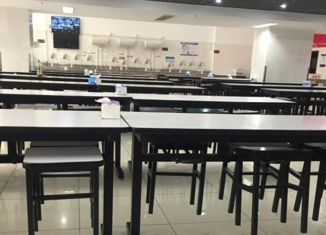 北京四中網校