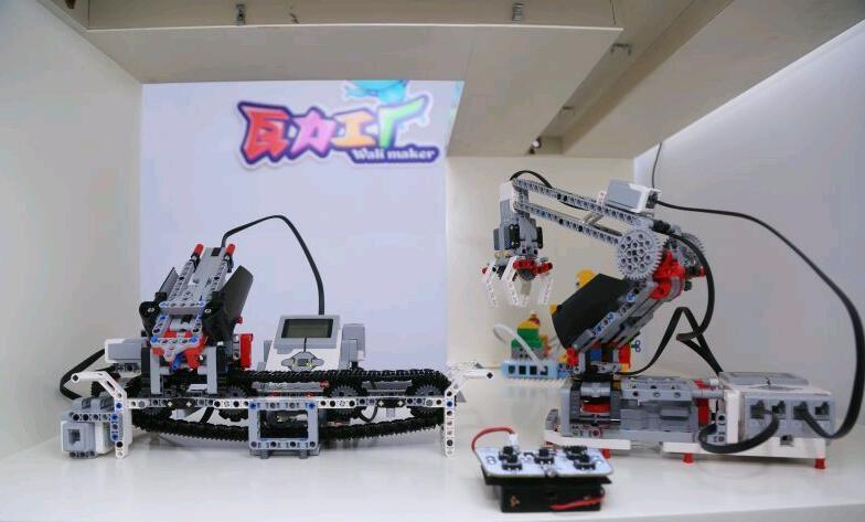 瓦力工廠機器人