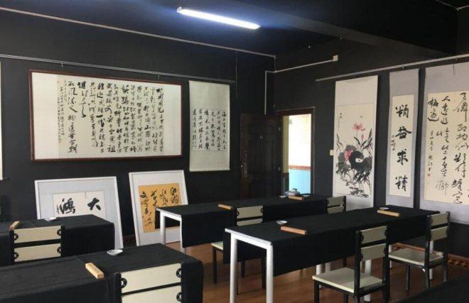 国艺书画教育加盟